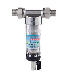"""1 cal 3/4 """"unii syfon płukania wstępnego filtr ze stali nierdzewnej stalowa główka filtr wody jaśniejsze wody cały dom filtr wstępny darmowa wysyłka w Filtry do wody od AGD na"""