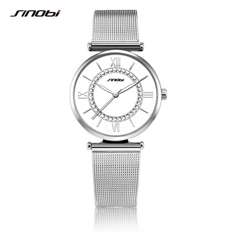 SINOBI Pulsera de Acero de Oro de Las Mujeres Relojes de Moda Marcas - Relojes para mujeres