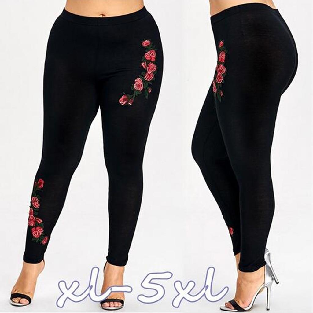 Clothing - Womens Plus Size Solid Appliques High Waist Leggings
