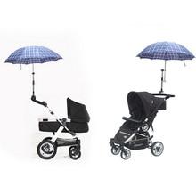 Hands Free Umbrella Stroller Holder