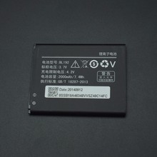 For Lenovo A300 Battery 2000mAh BL192 Battery Replacement for Lenovo A300 A590 A750 A529 smart phone In Stock - пульсометр polar a300 hr