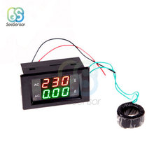 Digital Voltmeter Ammeter AC 110V 220V 200A Red Green Dual LED Display 100-300V Volt Amp Current LED Panel Meter цена и фото