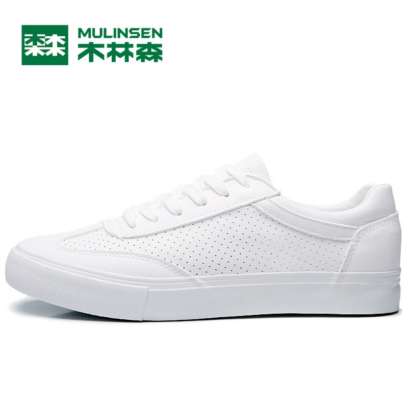 MuLinSen Men's Skateboarding shoes Small white Classics Sport Shoes punching Breathable Outdoor Traning Sneakers 69178956 la biosthetique seal conditioner