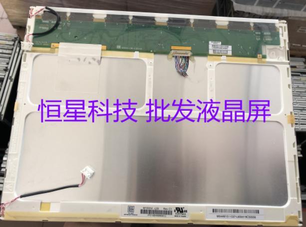 15 1024*768 bir-Si TFT-LCD paneli M150X4-L0615 1024*768 bir-Si TFT-LCD paneli M150X4-L06