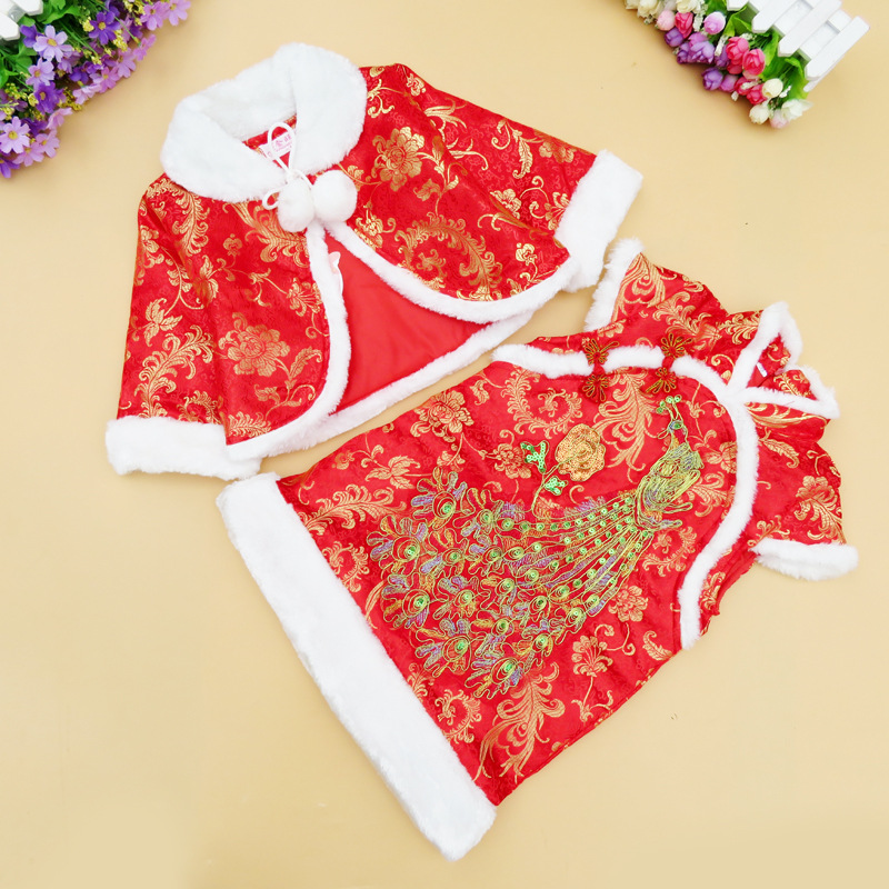 Girls' Clothing Satin Children New Year Clothes Dress Coat Embroidery Peacock Baby Girls Tang Suit Cheongsam 2019 Spring Festival Shawl Set