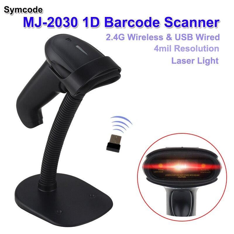 Symcode MJ-2030 Портативный ручной сканирующий 4mil 1D штрих-код этикетки USB проводной и 2,4 г Беспроводной 1D штрих-код сканер чтения W/держатель
