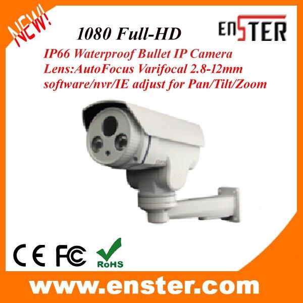 ФОТО  1080P Full-HD Varifocal IP66 Waterproof Bullet IP Camera 1/2.8