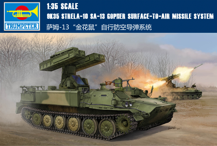 Trumpet 05554 1:35 Russian Sam -13 golden Mouse Antiaircraft Missile Assembly Model Building Kits Toy realts trumpeter 00361 1 35 russian sam 6 antiaircraft missile