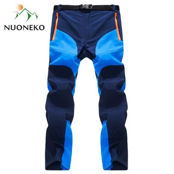 NUONEKO New Mens Summer Quick Dry 2