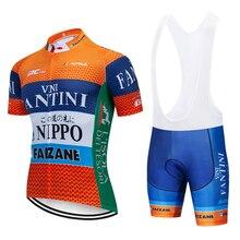 TEAM 2019 VINI orange CYCLING JERSEY 12D bike shorts set Rop