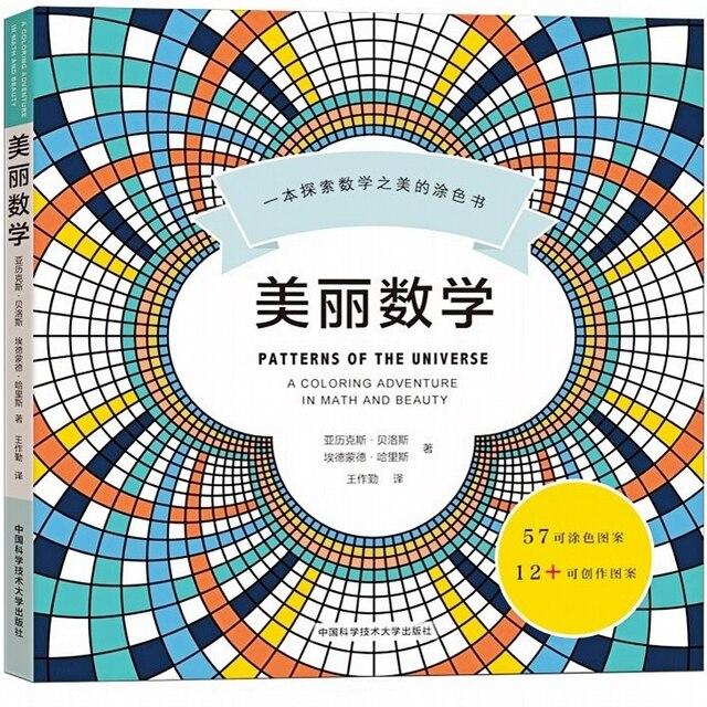 Patrones del Universo: una coloración aventura en matemáticas y ...