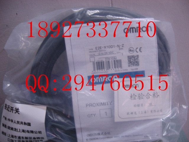[ZOB] 100% new original OMRON Omron proximity switch E2E-X10D1-N 2M e2ec c1r5d1 e2ec c3d1 new and original omron proximity sensor proximity switch 12 24vdc 2m