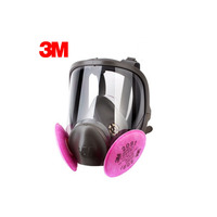 3M 6700+2091 Full Face Respirator Mask Radiation resistant Filter Efficiency Against Oil/ Non oil Particulate LT032