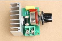 Бесплатная доставка 4000 Вт регулятор напряжения высокой мощности тиристорный регулятор напряжения затемнения Термостат контроллер