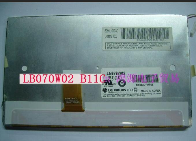 Limited explosion models berserk LB070W02 B11C display 7 inch screen car DVD digital photo frame 10 inch ultra thin digital photo frame