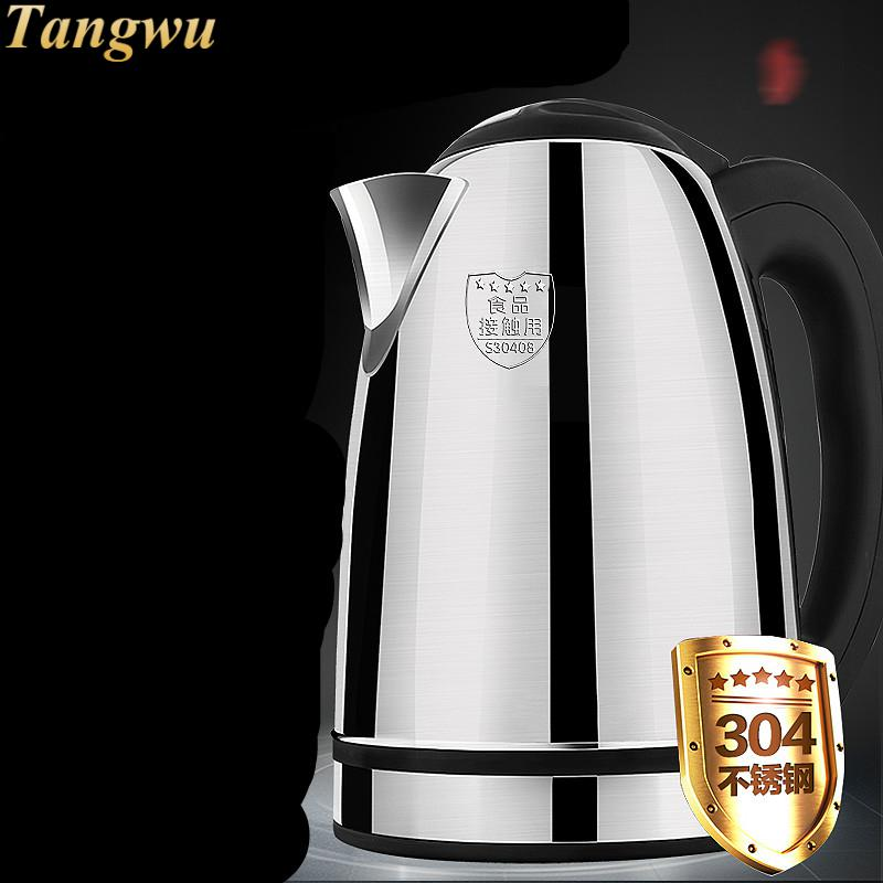все цены на Electric kettle 304 stainless steel dormitory household cooking 3L large capacity quick pot Overheat Protection