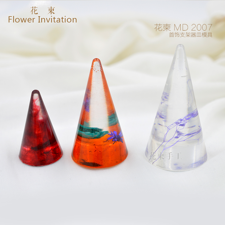 Flower Invitation  Mold Bag Handmade Transparent Silicone Manual DIY Mould Resin Molds For Jewelry Cone Bracelet Mould