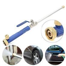 Dropshipping Pressure Washer Power Washer Water Gun High Pressure Power Washer Jet Garden Hose Wand Nozzle Sprayer