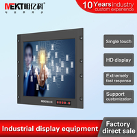 MEKT 19 inch waterproof touch screen monitor display/12v lcd monitor with touchscreen/VGA/USB/OEM/ODM