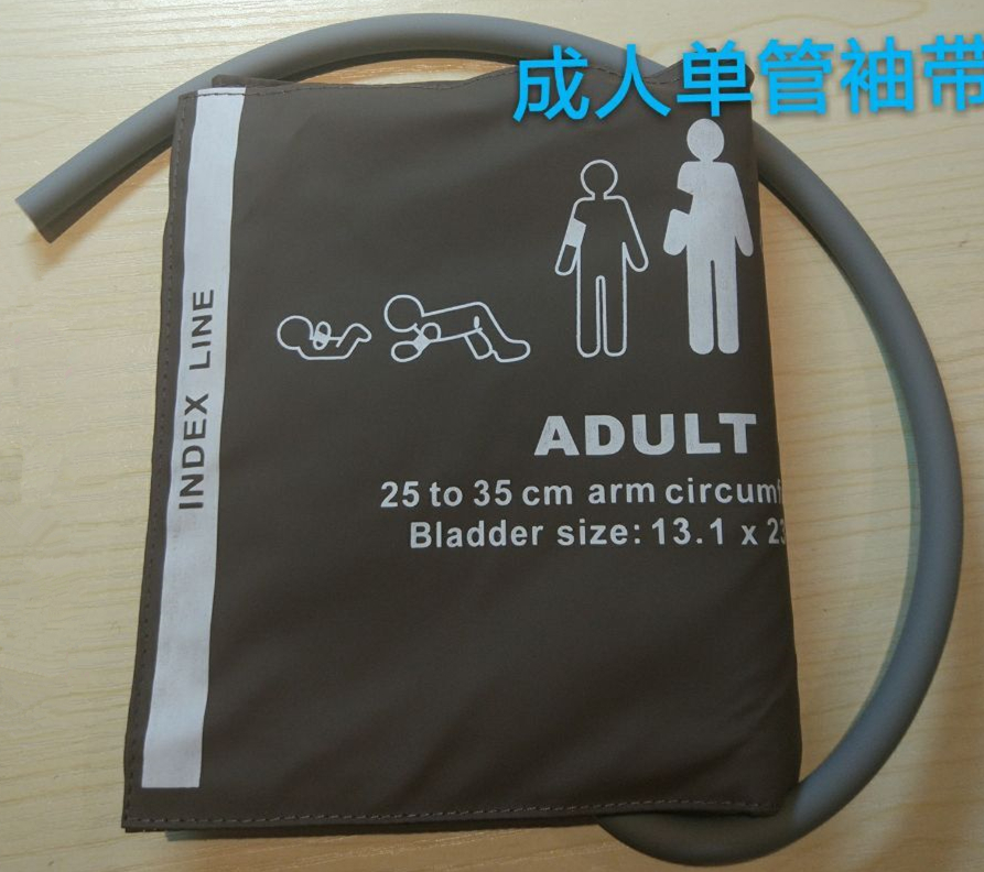 CM1203 brown Reusable Blood Pressure Cuffs,adult size ,ONE-tube,TPU Bladder