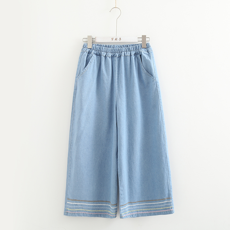 Loose colored stripe embroidery   wide     leg     pants