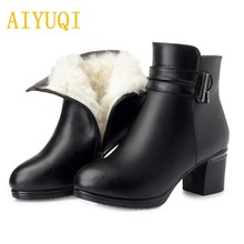 AIYUQI2019 new genuine leather womens boots ankle,thick wool warm winter snow boots, women,high-heeled shiny female Martin boots цена и фото