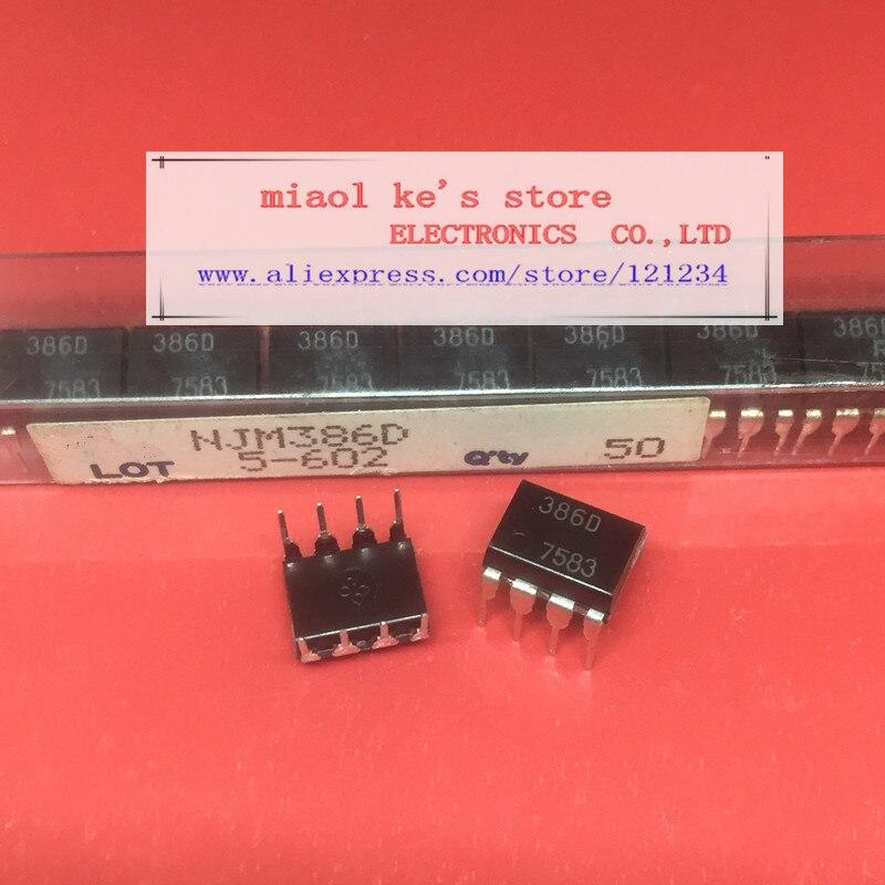 [10 шт. /1 лот] 386D JRC386D NJM386D (LM386) DIP8 новое и оригинальное IC