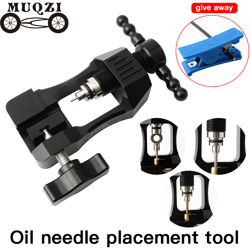 MUQZI Mountain Bike Road Bike Disc Brake Bicycle Oil Needle Olive Head Installation Push Into Tool Inserter Pentaline BH59/90