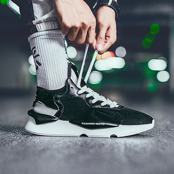 Comfortable Outdoor Trend Breathable Running Shoes Sneakers For Men Brand Hard-Wearing Men High Quality Lace-up Sports Shoes
