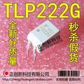 Free shippin 10pcs/lot TLP222G TLP222G-1 P222G DIP4 Optocouplers new original