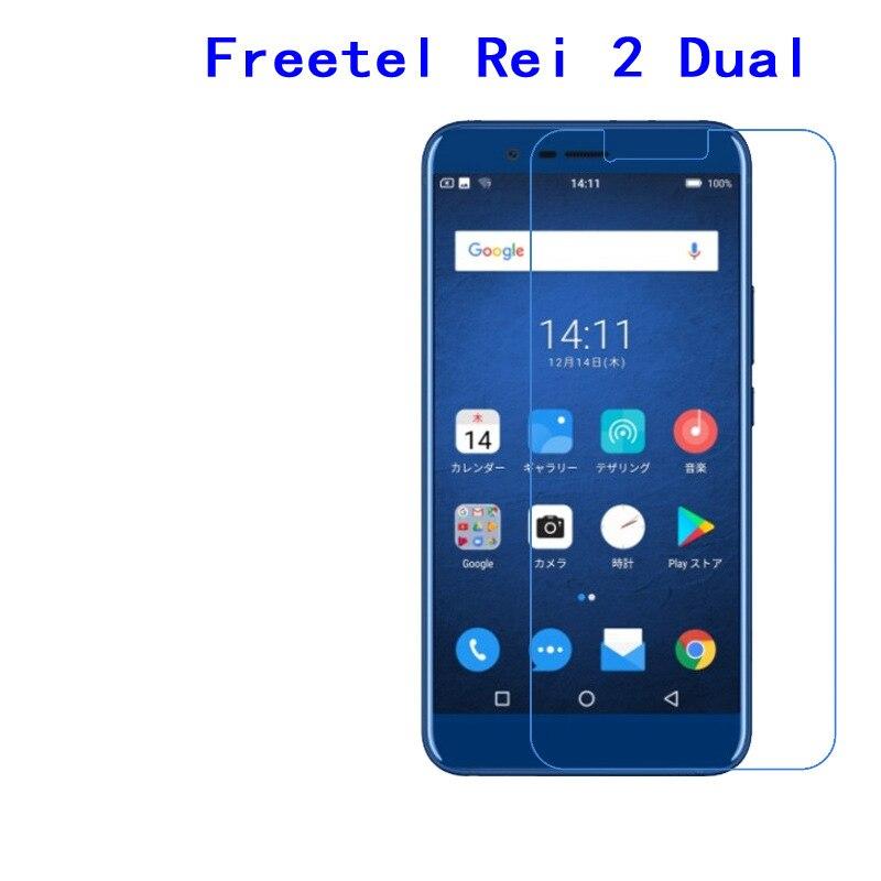 Для freetel Rei 2 Dual FTJ17A00 противостоять воздействие осень царапин, nano ТПУ Взрывозащищенный экран защитная пленка