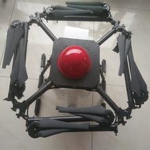 8-sumbu 10 KG 10L perlindungan perlindungan UAV Drone multi-axis Pertanian Pertanian Untuk Taburi pestisida