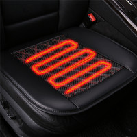 12V 24W Autumn Winter Heated Car Seats Cover Cushion Warm Seat Pad Single Car Cushion Car