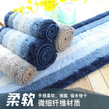 Bedside Carpet RectangleMat Nordic Couch Cotton And Linen Woven Floor MATS Can Be Machined Wash kitchen room living
