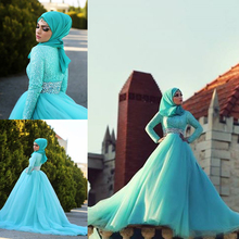 Light Blue Hijab Wedding Dresses With Long Sleeve Lace Crystal Beaded Arab Islamic Wedding Gowns Robe de Mariage Musulman