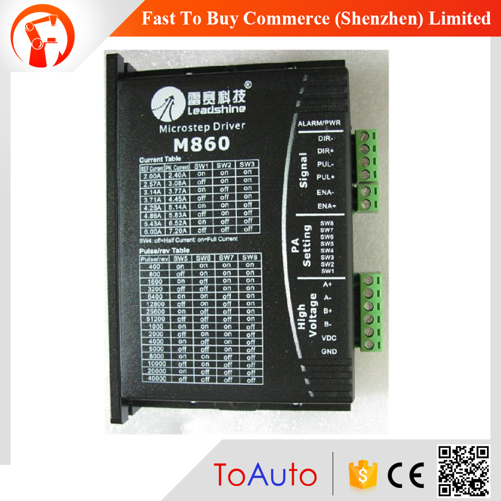M860 2 phase Leadshine Stepper Motor Driver Microstep Driver DC18-80VDC 2.4-7.2A Matching 57mm NEMA23 86mm NEMA34 Stepper motor dm2282 leadshine digital stepper driver 2 phase cnc stepping driver 2 2 8 2a 180 240vac matching nema34 42 52 motor