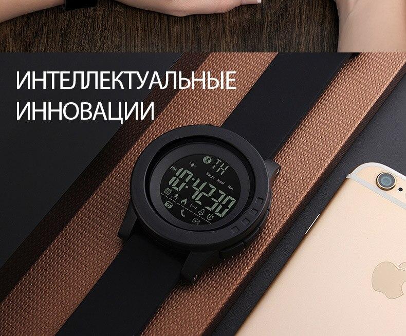 1255-Russian_04