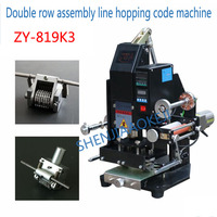 ZY 819K3 Pneumatic hot bronzing machine Double head automatic code hopping machine the character number coding bronzing machine|Pneumatic Tools| |  -