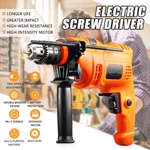 Multi-function Power Tool 220V Home Impact Drill Tool Pistol Drill Hand Drill Electric To Light Electric Hammer