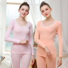 Autumn and winter thermal underwear womens seamless body autumn clothes long pants suit lace cute soft