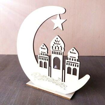 Déco Lune Etoile en bois Ramadan Kareem