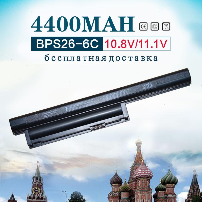Golooloo 11.1v Battery for Sony Vaio VGP-BPS26 SVE141 SVE14A SVE15 SVE17 VPC-CA SZ BPL26 BPS26 VGP-BPS26A VPCEH16EC vgp bps26 4400mah 11 1v laptop battery for sony vaio bps26 vgp bpl26 vgp bps26a vgp bps26 sve17 vpc ca vpc cb vpc eg vpc eh vgp bps26