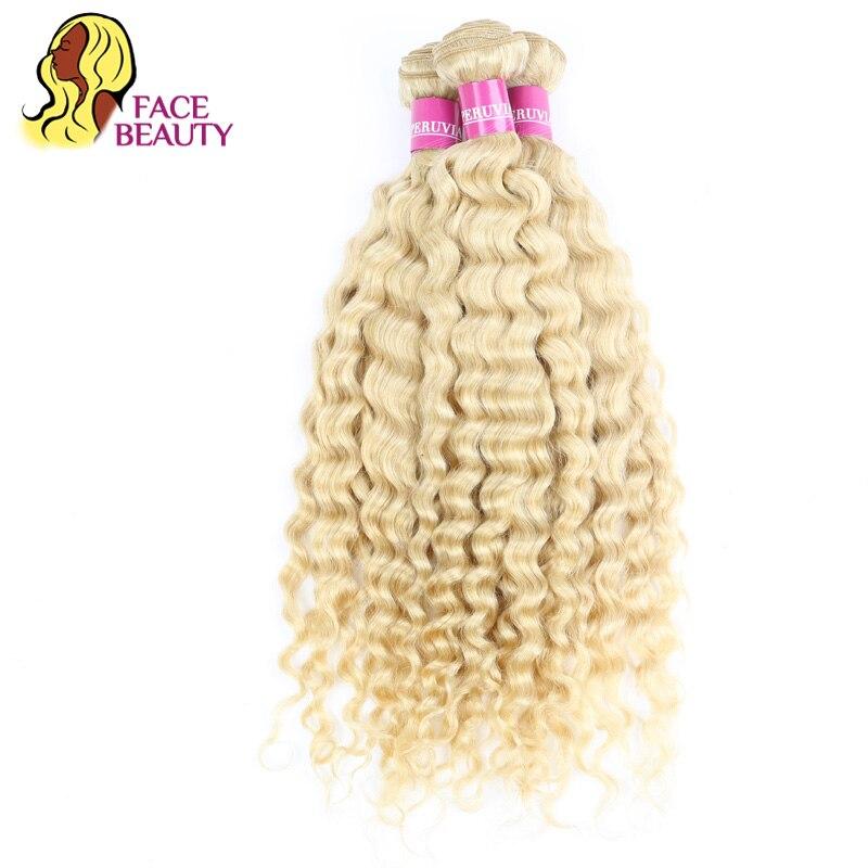 Image 4 - FaceBeauty Honey Blonde Ombre Bundles 1/3/4 Pcs Lot 12  28 Inch Brazilian Remy Human Hair Weave 1B 613 Blonde Curly Hair Bundles-in Hair Weaves from Hair Extensions & Wigs