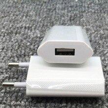 USB настенное зарядное устройство адаптер 5 в 1 А один USB порт быстрое зарядное устройство разъем куб для iPhone 7/6 S/6 S Plus/6 Plus
