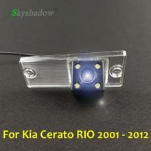 Автомобильная CCD камера заднего вида с функцией ночного видения, водонепроницаемая парковочная камера для Kia Cerato RIO 2003 2004 2005 2006 2007 2008 2009 2010 2012