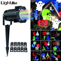 Christmas Projector Lights Outdoor Laser Lamp Colorful Rotating Light Projection Waterproof Snowflake Spotlight With 10 Patterns