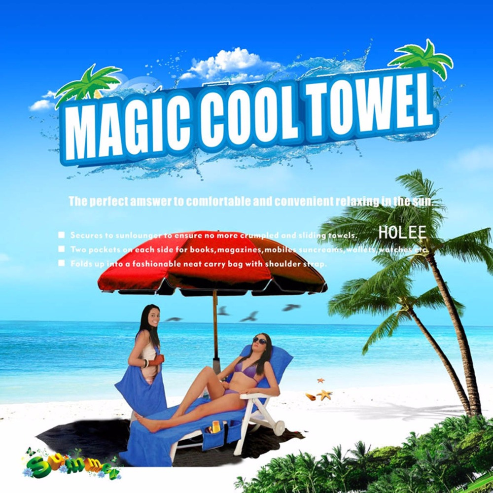 3 Colors Holiday Beach Lounge Chair Cover Towel Summer Cool Bed Garden Beach Towels Lounger Chair Cover With Large Pocket