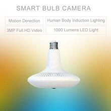 LED אור 3MP אלחוטי פנורמי בית אבטחת WiFi CCTV מצלמה EC69 הנורה מנורת IP מצלמה 360 תואר בית אבטחה אנטי פורץ