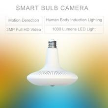 Led ライト 3MP ワイヤレスパノラマホームセキュリティ無線 lan cctv カメラ EC69 電球ランプ ip カメラ 360 度ホームセキュリティアンチ 盗難