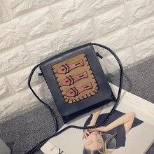Excelsior 2016 neue womenpu leder crossbody taschen vintage umhängetasche berühmten designer kleine messenger flap handtasche kette clutch